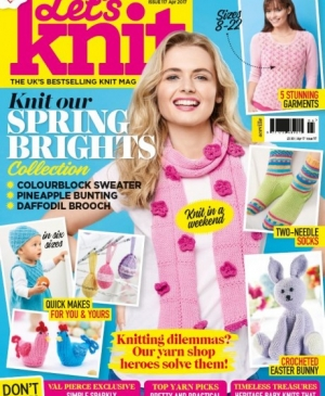 EXCLUSIVE PREVIEW! Let's Knit April, issue 117