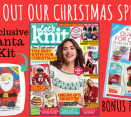 Exclusive Preview! Let's Knit Issue 150 Christmas Special 2019
