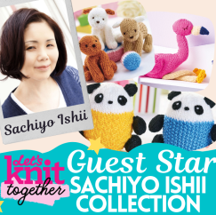 Sachiyo Ishii Knitted Toy Collection Knitting Pattern